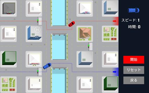 免費下載策略APP|市内運転 - 交通整理 app開箱文|APP開箱王