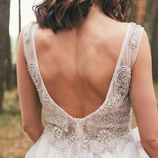 Wedding photographer Sasha Prokhorova (SashaProkhorova). Photo of 10.07.2018