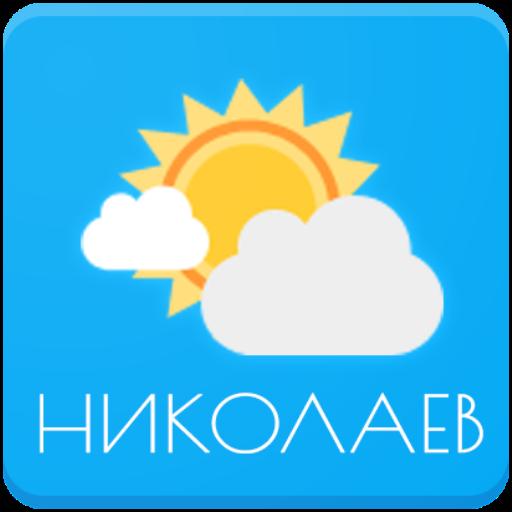Погода. Николаев