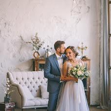 Wedding photographer Rimma Yamalieva (yamalieva). Photo of 14.08.2017