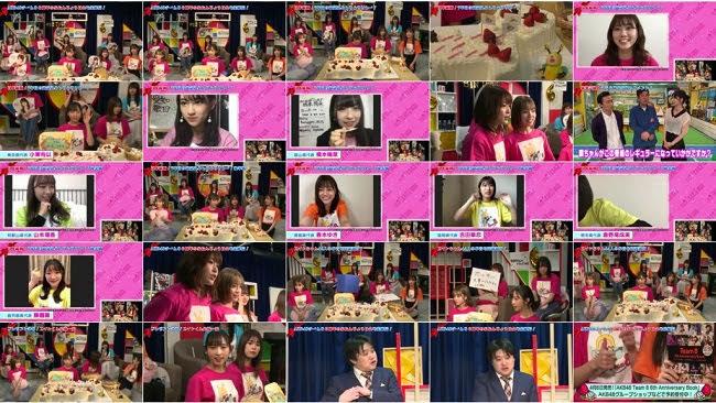200403 (720p) AKB48 チーム8結成6周年記念特番!エイトちゃんのおたんじょう日会