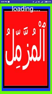 Surah Muzammil In Arabic With Urdu Translation for PC-Windows 7,8,10 and Mac apk screenshot 1