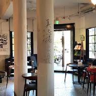 八塊畫室咖啡