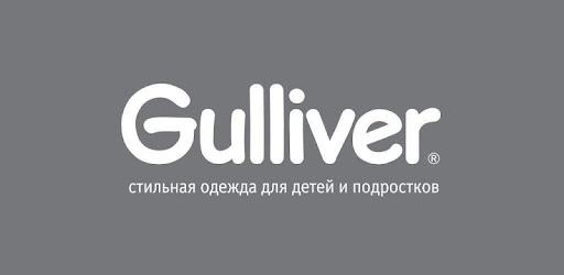 Gulliver Wear – магазин детской одежды и обуви - Apps on ...