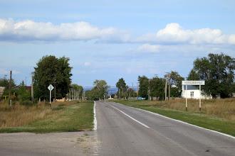 Photo: Въезд в с. Новодевичье, ул. Колхозная.