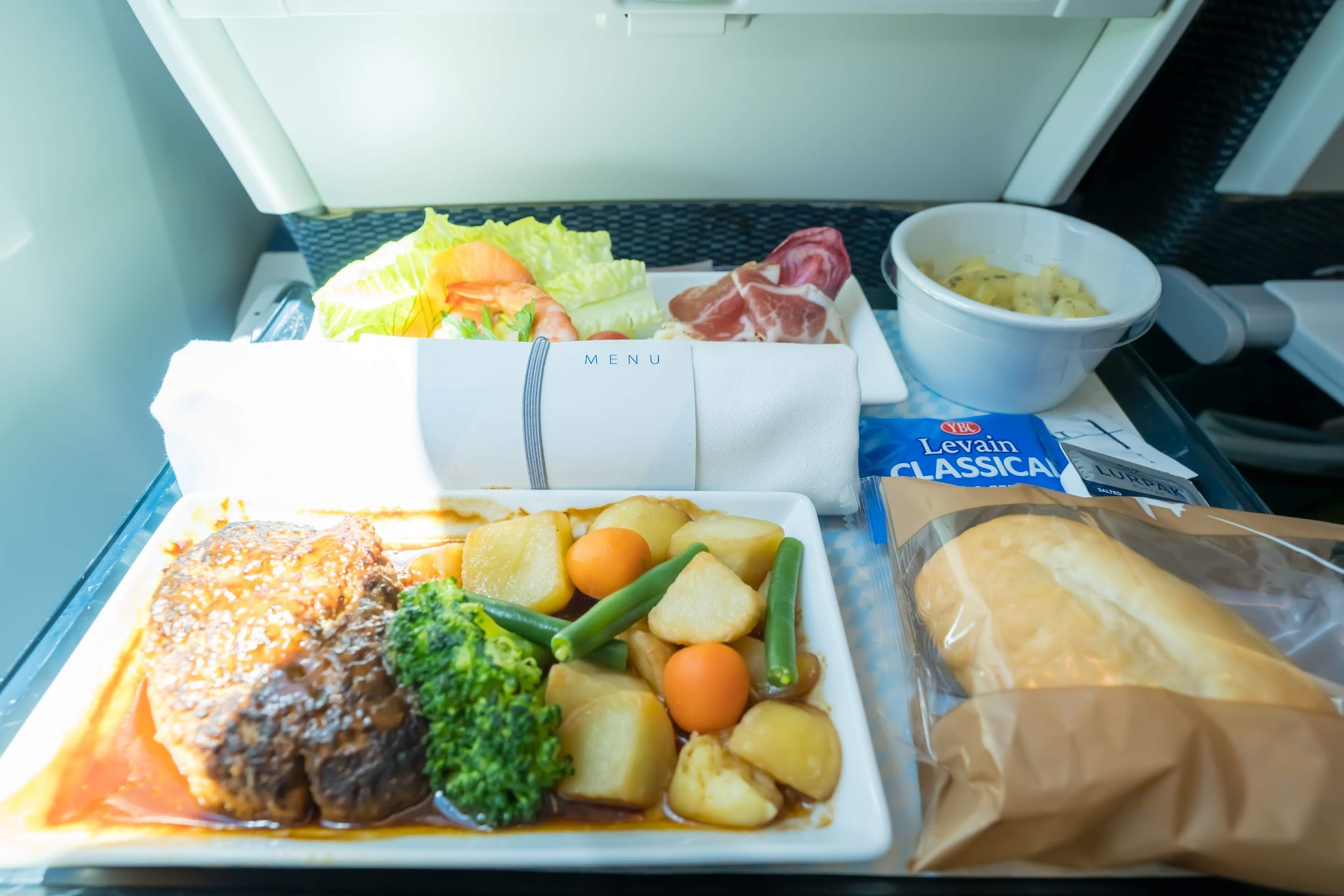 ANA paid in-flight meal