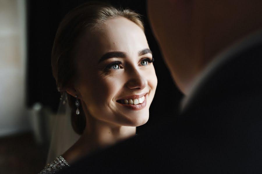 Wedding photographer Ekaterina Zamlelaya (KatyZamlelaya). Photo of 01.02.2019