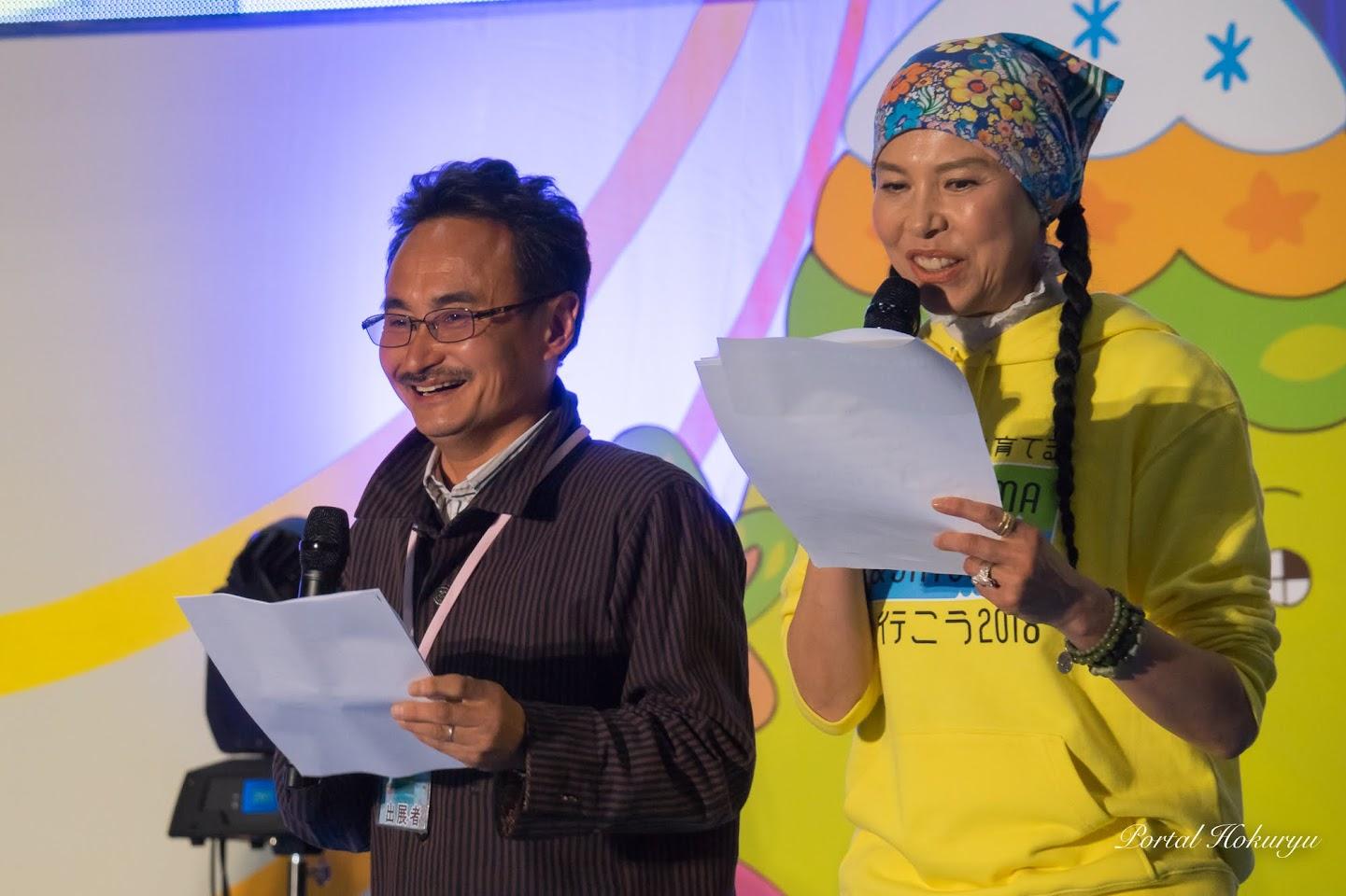曽根原久司さん(左)、林マヤさん(右)