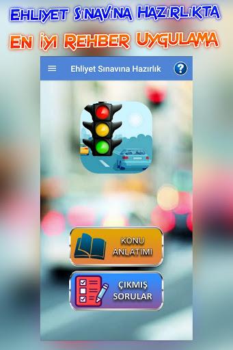 Download Ehliyet Su0131navu0131na Hazu0131rlu0131k 1.18 2