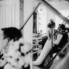 Wedding photographer Aleksandr Betin (AlexandrBetin). Photo of 01.12.2018
