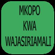 Mkopo Kwa wajasiriamali