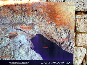 Photo: Good view of the Jordan River Valley and the Kikkar that shows the disk where the Cities of the Plain including Sodom and Gomorrah were located (Genesis 13)