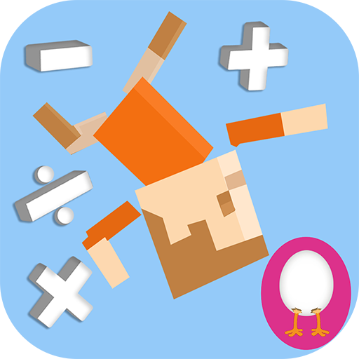 Flying Superstars: Math Game