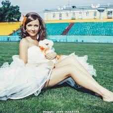 Wedding photographer Yana Markova (janamarkova). Photo of 28.03.2015