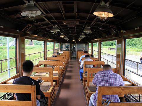JR北海道 観光列車「風っこそうや」 音威子府にて_11 3号車 車内