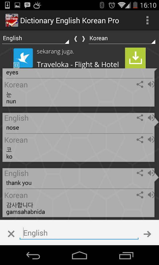 English Korean Translator Pro - Android Apps on Google Play