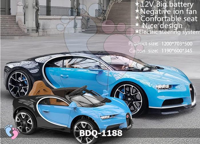 Xe hơi điện cho bé Bugatti BDQ-1188 1