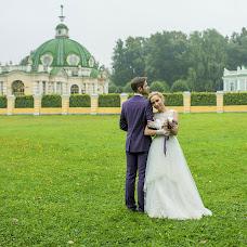 Wedding photographer Anna Lazareva (Lazareva). Photo of 30.09.2015