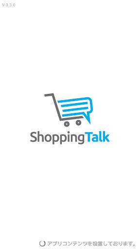 Shopping Talk JP