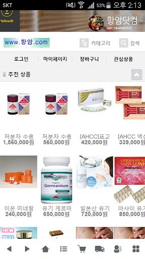 항암닷컴 - nkwood