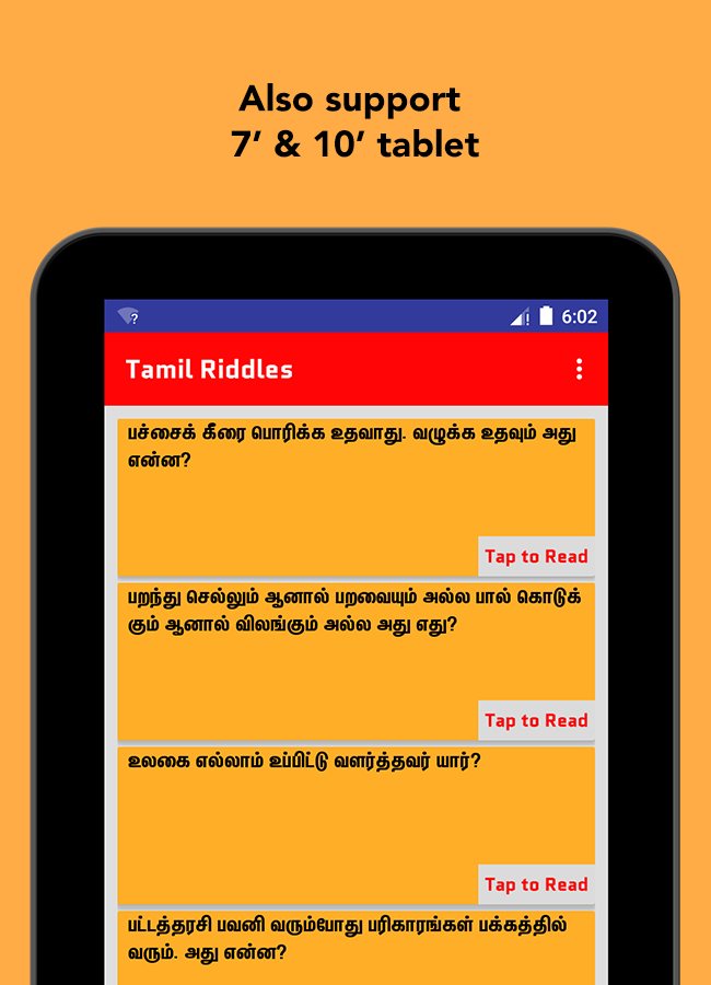 tamil riddles vidukathaigal   android apps on google play