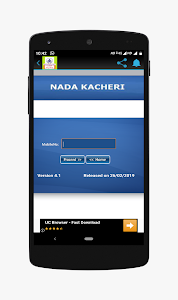 Download NEMMADI KENDRA ONLINE APK latest version app for