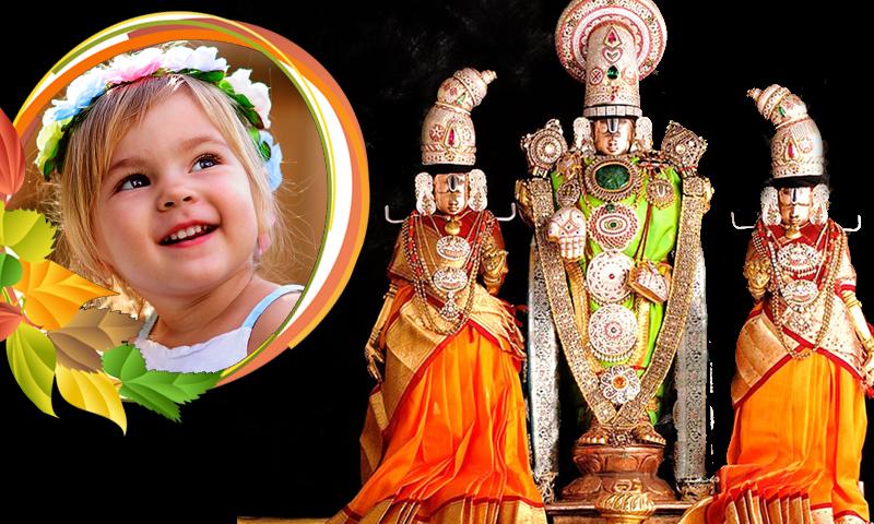 hindu god hd photo frames screenshot
