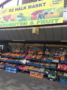 トルコ系スーパーマーケット