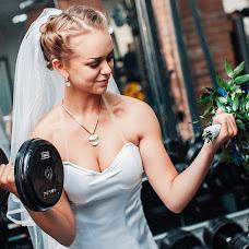 Wedding photographer Natasha Skripka (Aysna). Photo of 21.09.2014
