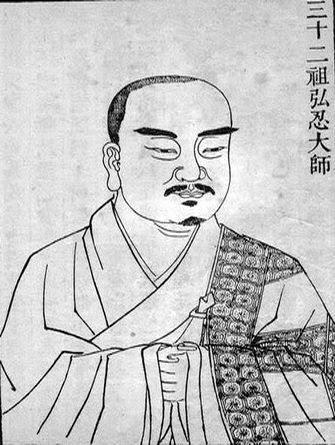 Ngũ Tổ Thiền Tông Trung Hoa: Tổ Hoằng Nhẫn