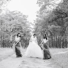 Wedding photographer Viktoriya Sklyar (sklyarstudio). Photo of 29.06.2018