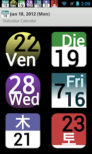 Status bar Calendar - screenshot thumbnail