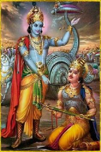 Download Tamil Bhagvad Gita Audio For PC Windows and Mac apk screenshot 3