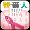 《醫藥人》第182期 icon