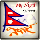 My Nepal: Nepali FM