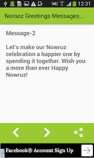 grattis på födelsedagen persiska Norooz Greetings Messages and Images – Appar på Google Play grattis på födelsedagen persiska