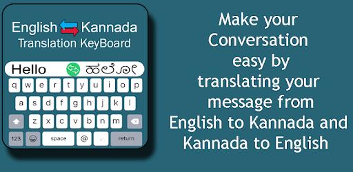 Kannada Keyboard - English to Kannada Typing - Apps on Google Play