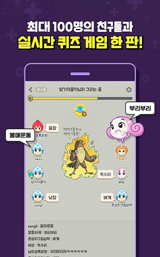 ucff5uc57c uce90uce58ub9c8uc778ub4dc  screenshots 13