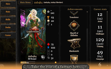 Eldhelm - online CCG/RPG/Duel 5.3.2 screenshot 631809