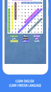 Word Search Multilingual - Crossword Puzzle- screenshot thumbnail