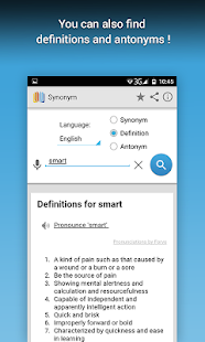 Synonym- screenshot thumbnail