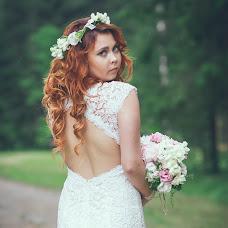Wedding photographer Aleksey Lyapnev (Lyapnev). Photo of 11.04.2018