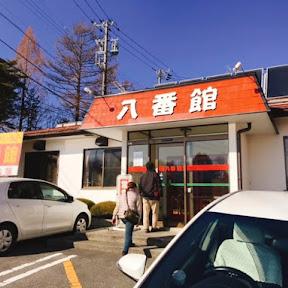【日本麺紀行】長野県伊那市が誇る街中華の名店「八番館」で王道の醤油ラーメンを味わう