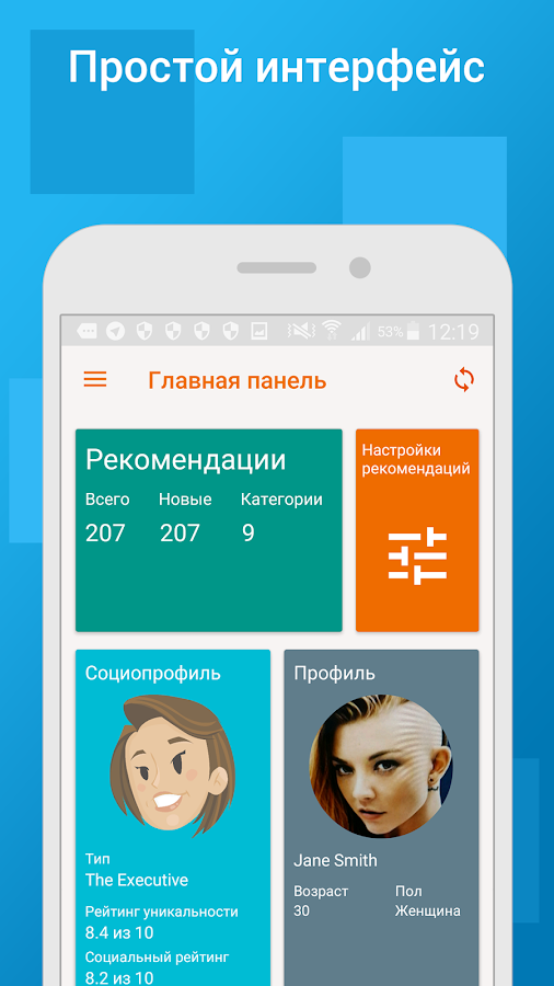 Spirit of Gadget: Discover Great Apps – скриншот