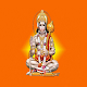 Sundarkand Hindi Download on Windows