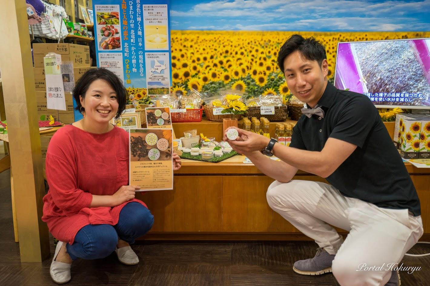 (株)マーヴェラス・志水洸一 代表取締役社長(右)、コスメ事業部・安食めぐみさん(左)