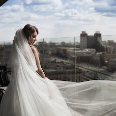 Wedding photographer Yulya Lilishenceva (lilishentseva). Photo of 29.04.2018