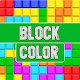 Download Block Color Legend For PC Windows and Mac