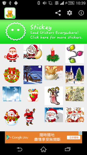Stickey Christmas Pack