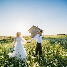 Wedding photographer Andrey Gudz (AndrewHudz). Photo of 27.04.2016